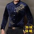 Estilo chino de terciopelo cuello de pie casual de negocios camisa de manga larga 2016 Otoño y el Invierno cálido y confortable de calidad camisa de los hombres M-3XL