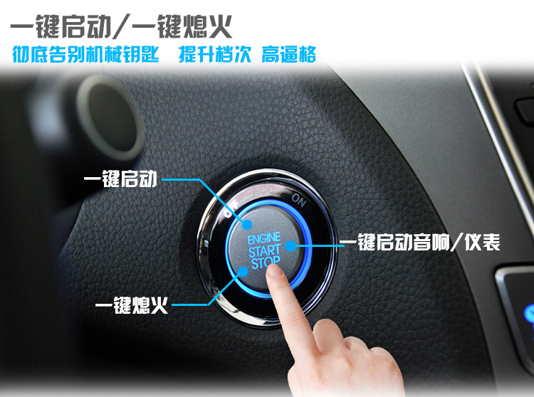 Hot Sale Car Alarm System Auto Keyless Entry Car Engine Built Remote Central Locking Start Function Push Button PKE Start Stop