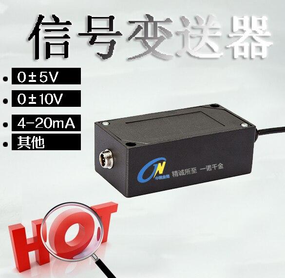 BSQ-2 d'amplificateur de Signal, émetteur analogique de transducteur 0-5 V/0-10 V/4-20mA PLC d'écran tactile