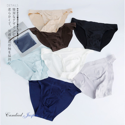 New arrival High-end simple male seamless panties translucent sexy low-waist briefs Mens breathable underwear