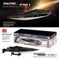 Feilun FT011 65 CM 2.4G Sin Escobillas RC Barco de Alta Velocidad del Barco que Compite Con Sistema de Refrigeración Por Agua