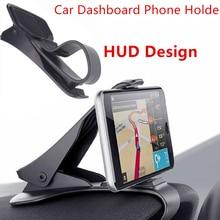 6,5 дюймов ABS HUD держатель приборной панели HUD Stents Автомобильный gps телефон Удобная подставка зажим долговечный для мобильного телефона