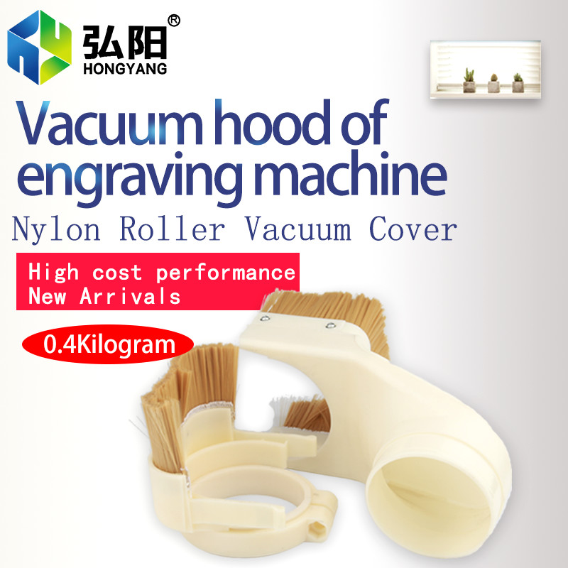 Dust Hood For Spindle Motor Diameter 70mm 75mm 80mm 85mm 90mm 100mm Engraving Machine Accessories