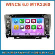 for Great Wall Greatwall Hover Haval H6 Touch screen Car DVD Player Radio with GPS Bluetooth AUX free 8GB map card