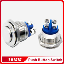 16mm Metal Push Button Waterproof Stainless Steel Press Switch  Reset 1NO High Round Momentary