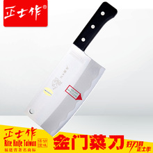 Stainless steel kitchen knives chop bone knife household cutting tools slicing / chef knife