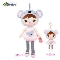 Metoo Keppel Sweet Pendant Dolls Kawaii Plush Stuffed Animal Toys Backpack Koala Panda For Children Kids