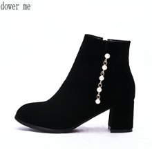 dower me women's boots, leather production, ankle boots, American and European styles, women's shoes, size 34-43, free postage