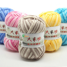 1pc Newest Thread Strings Cotton Blended Yarn Beautiful Mix Colors for Hand Knitting Doll Sweater