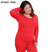 Jinsen Aite Plus Size 2X 6XL New Women Long Johns Modal Elastic Casual Thermal Underwear Women O neck Lace Bottoming Suit JS93