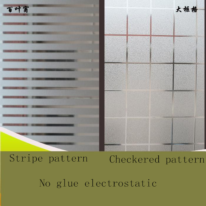 60x200cm stripe office frosted window film without glue translucent translucent glass decoration width 60cm - Frosted Window Film