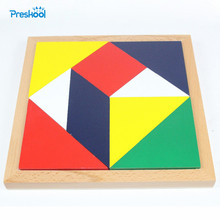 Baby Toy Montessori Square Shape Sorting Puzzles Wood Board Fraction Sorter Preschool Early Kids Toys Brinquedos