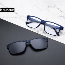 High End Quality Optical Eyeglasses Frame Clip On Magnets Polarized Myopia Glasses sunglasses Spectacle Frame For Male