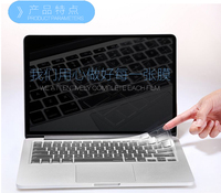 TPU Keyboard Protector Cover For Acer S5 371 S13 SF514 SF514 15 SF5 SWIFT 5 SF113