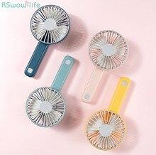 Mini Hand-Held Charging Small Fan Portable Silent Multi-Speed Fan Folding USB Charging Foldable Hangable Househeld Tool Summer