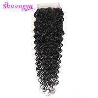 Top Silk Brazilian Deep Wave Hair Closure Humna Hair Closure Free Part 4 4 Inch Swiss