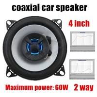 1 Pair 4 Inch 2 Way 2x60W Coaxial Car Speaker Common To All Vehicles Car Speaker