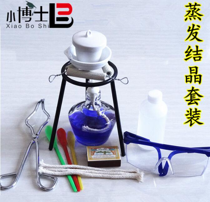 Evaporation Crystallization Set Evaporating Dish Device Chemical Heating Experiment Kit