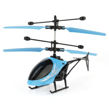 Flying RC Helicopter AIUNCI