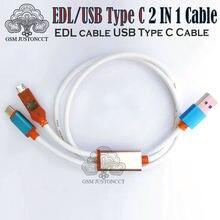2 в 1 кабель для глубокой вспышки xiaomi mobile edl usb type