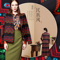 The New 146cm Wide Ultra American Wind Wool Wool Embroidery Fabric Skirt Wool Fabric