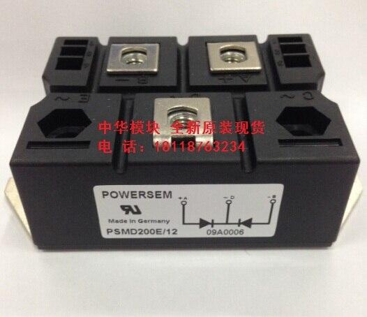 цена на - brand new authentic PSMD200E / 12 PSND200E / 12 / cash supply