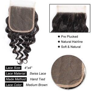 Image 3 - モーグル髪 4 バンドルと閉鎖ディープ波バンドル 50 グラム/ピースブラジル非レミー人毛ナチュラルカラーブラウンオンブル蜂蜜ブロンド