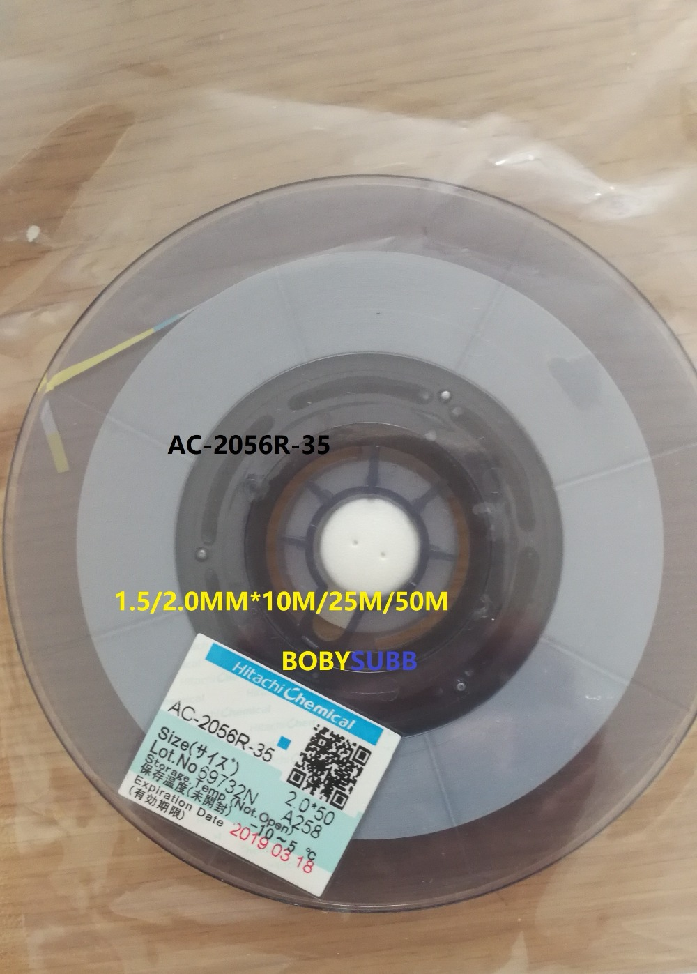 New Date Original ACF AC-2056R-35 AC2056R-35 PCB Repair TAPE 1.5/2.0MM*10M/25M/50M цена