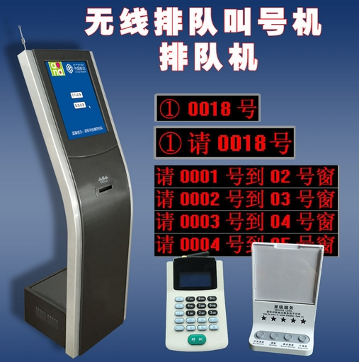 Automatic Wireless Touch Screen Ticket Queue Manage System With Printer And Waiting Screens For Banks Hospitals Airports