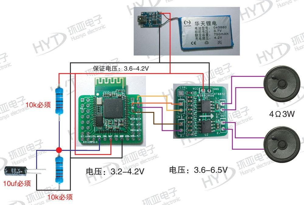 csr8635 4 0 low power bluetooth audio module lossless compression rh aliexpress com diy bluetooth speaker wiring diagram Schematic Diagram Small Bluetooth Speakers