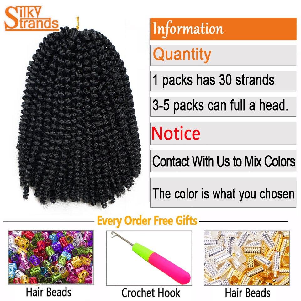 Spring USD Twist Hair