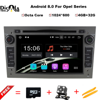 HD 1024 600 Octa Core 2din Android 8 0 Car DVD Player For Opel Corsa Vectra