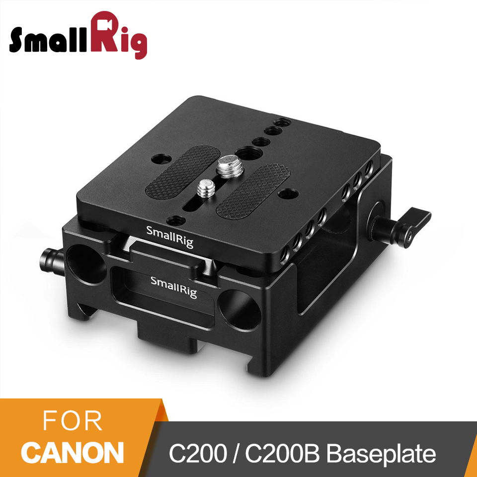 SmallRig Baseplate for Canon C200 C200B Arca QR plate With ARRI Dovetail Groove -2076