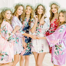 Sexy Bride Bridesmaid Wedding Dressing Robe Gray Lady Kimono Bath Gown Large Size XXXL Sleepwear Floral