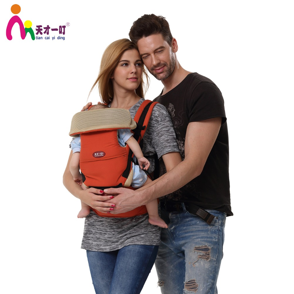 ФОТО Hot 2016 New Breathable Multifunctional Front Facing Baby Carrier Infant Comfortable Sling Backpack Pouch Wrap Baby 0-30 Months