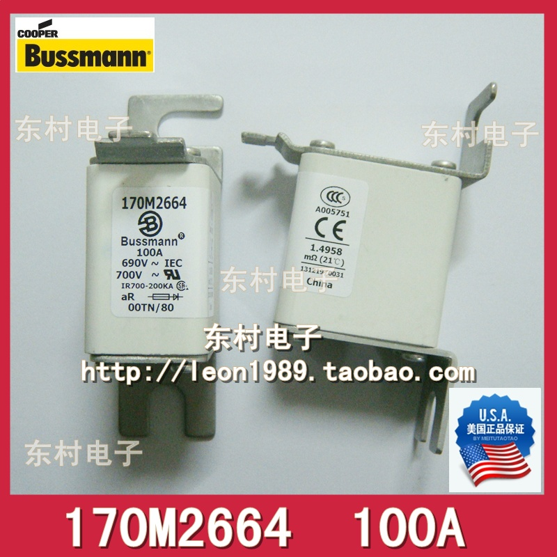 цена на [SA]United States BUSSMANN Fuses 170M2665 125A 170M2664 100A 690V fuse