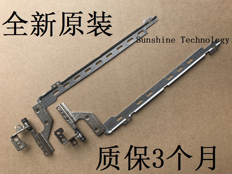 FOR SAMSUNG chromebook XE500C13 500C13-K02US laptop Screen axis hinges