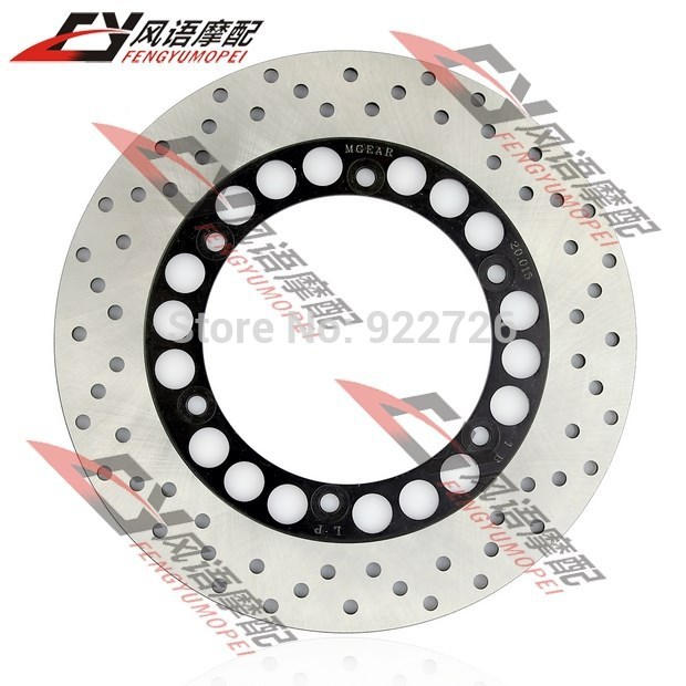 For Yamaha XV1100 XJR1300 FJR1300 XJR1200 BT1100 Motorcycle rear brake disc plate after discs