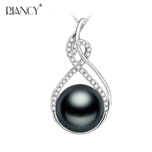 Fashion natural Freshwater  black pearl pendant for women  fine bridal  10-11mm pearl pandents necklace chain цена и фото