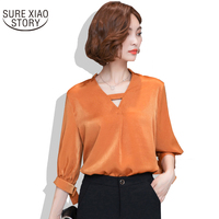 2017 Summer New Pure Color Sets V Neck Shirt Women Blouse Fashion And Casual Style Loose