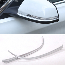 ABS Side Rearview Mirror Strips Trim For BMW X1 F48 X2 F47 1 2 Series Active Tourer f45 f46 218i 2016-2017 left hand drive 1pcs abs matte interior gear shift panel cover trim for bmw 2 series f45 f46 gran active tourer 2015 2018