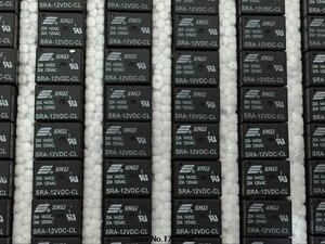 Image 2 - شحن مجاني 100% جديد مرحل الطاقة الأصلية 50 قطعة/الوحدة SRA 12VDC CL تتابع 12 فولت 20A 5pin واحد مفتوح واحد إغلاق مرحل عالي الطاقة للسيارة