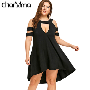 Plus size women's evening dress