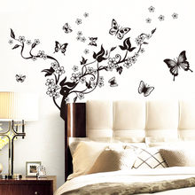Hot Sale Stickers On The Fridge Refrigerator Butterfly Flower Vine Stickers Wall Sticker Kitchen Furniture Decor Wallpaper(China)