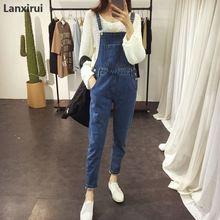 2018 Denim Bib Pants Female Bf Loose Plus Size Trousers Jumpsuit Cheap Wholesale