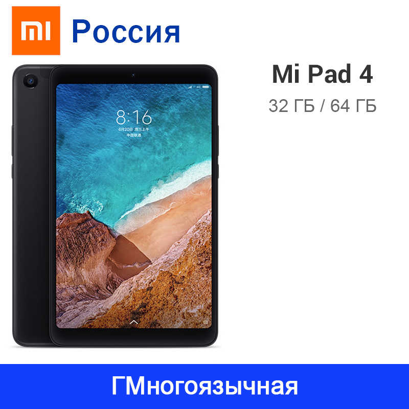 Original Xiaomi Mi Pad 4 32GB/64GB Tablets 4 Snapdragon 660 AIE CPU Tablet 8.0'' 16:10 Screen 13MP Bluetooth 5.0 6000mAh Battery