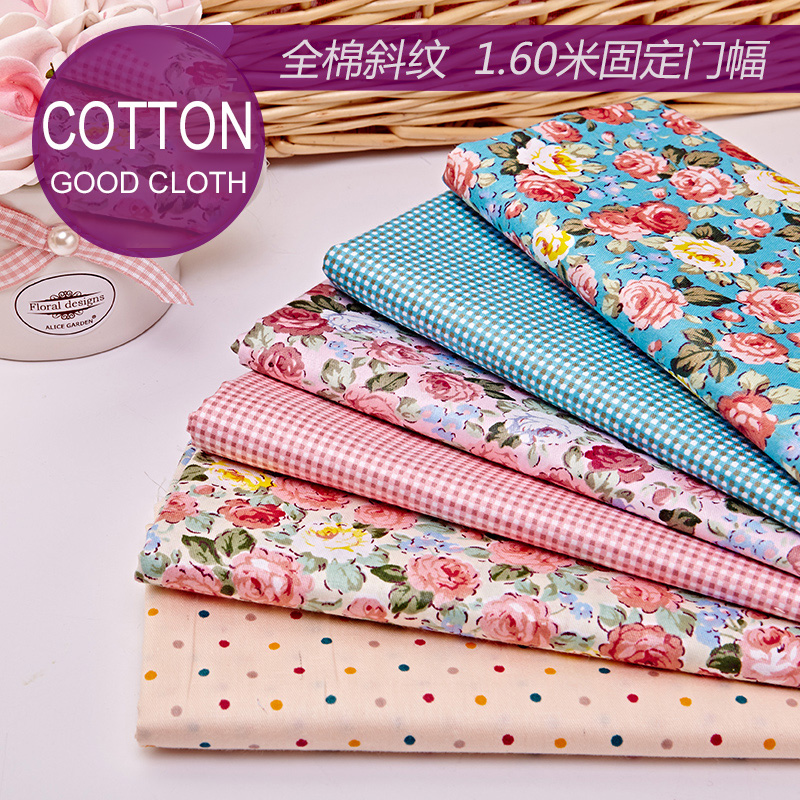 Earnest 6pcs Rural Small Suihua Cloth Cotton Twill Fabric Hand Wave Lattice Diy Printed Cotton Cloth Fabric Wholesale 40x50cm Firm In Structure Fabric