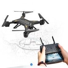 Foldable Aircraft Drone RC Quadcopter with HD Camera 1080P Remote Control BM88