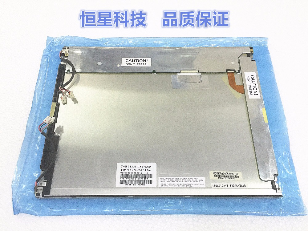 TM150XG-26L10A TM150XG-26L10 LCD display screens lc150x01 sl01 lc150x01 sl 01 lcd display screens