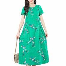2020 New Fashion Floral Printed Summer Dress Vestidos Vintage Elegant Short Sleeve Slim O Neck Party Women A-line Pockets